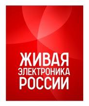 Живая электроника России