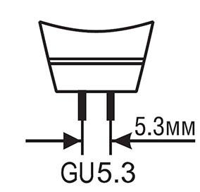 Штырьековый цоколь GU5.3